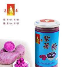 紫薯粉,零售批发,不包邮,量大从优