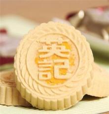 英記餅家 蛋黃杏仁餅 澳門特產 零食餅干下午茶糕點廠家批發