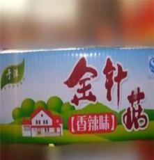 供應超市專賣 各種口味金針菇 味道鮮美 量大從優