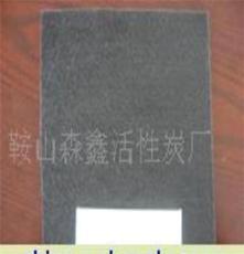 活性炭纤维1200-1299