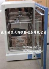 煙臺電熱恒溫鼓風干燥箱/機