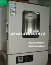 工業用干燥烘箱