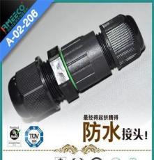 ?,斂艫-02-206后接線防水連接器4芯