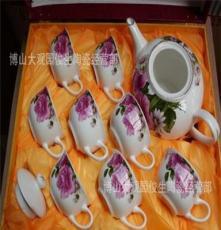 批发9头高档套装 A级贵妃茶具套装 商务首先礼品 骨质瓷红霸茶具