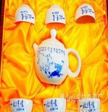 山东陶瓷淄博骨瓷茶具 高档礼品茶杯 批发茶具 厂家直销 一件起批