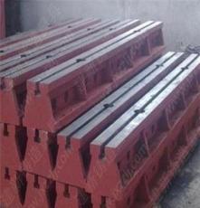 基础槽铁厂家直销 现货供应 精度高耐磨损
