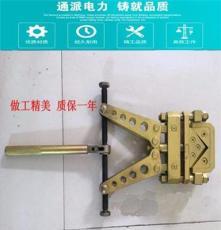 宏晨TPJG-70机械角钢切断机塔材切断机厂家