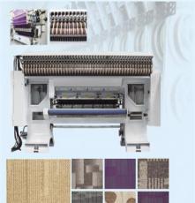 簇绒地毯织机