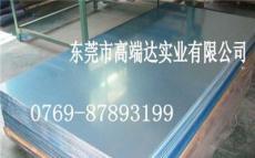 国标铝棒 铝线高导电用途-东莞市新的供应信息