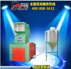 专业粉碎机厂家 直销强力粉碎机、静音粉碎机、塑料粉碎机