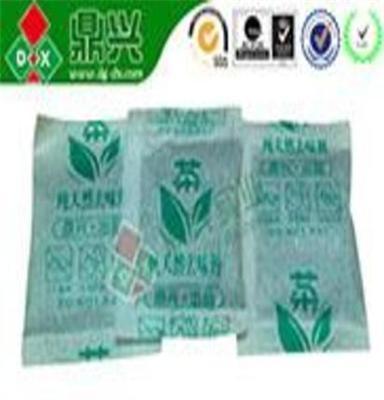 供应 广州茶叶包除味剂 16年专业厂家 值得信赖