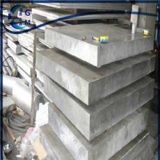 进口2024铝板2024铝管厂家直销