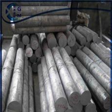 2A12鋁板2A21鋁管2A21鋁棒今日價格報價