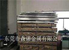 6061铝板 6061铝板厚度
