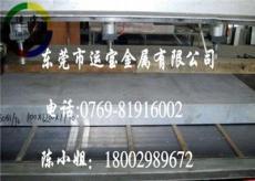 進口拉伸鋁板價格-東莞市最新供應