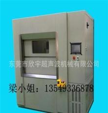 震動摩擦焊接機-廣州欣宇超聲波塑膠焊接機廠家直銷