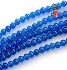 DIY手工飾品配件材料/正品天然水晶8-12mm藍瑪瑙串珠散珠子批發