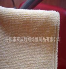 雙成超細纖維供應超細纖維毛巾布