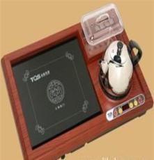 原价促销:高航TQS-716多功能高档茶具(烧水'茶盘´储杯
