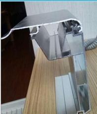 拉布灯箱铝材/卡布灯箱铝材/铝合金灯箱