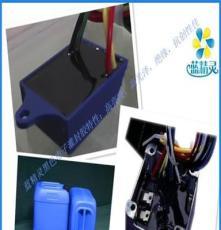 藍精靈 環氧樹脂灌封膠 電子灌封黑膠 廠家直供批發