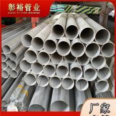 中山钢铁产业不锈钢厂家316L88*5.0mm不锈钢厚管