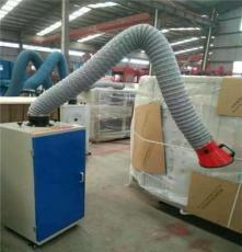 廠家供應 單臂焊煙除塵器 焊煙凈化器 移動式工業焊煙設備