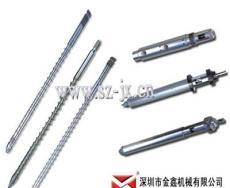 恒生注塑机螺杆料筒 海天注塑机料管螺杆 螺杆生产商 金鑫优