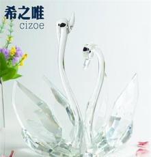 水晶工藝品批發 水晶天鵝擺件 水晶飾品家居擺件 創意七夕節禮物