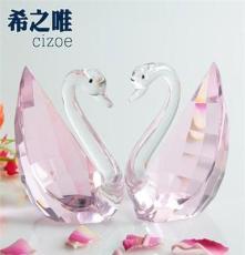 水晶工藝品擺件 創意水晶天鵝 情侶飾品擺件 七夕情人節禮物
