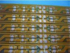 燈條軟板-廣州市最新供應