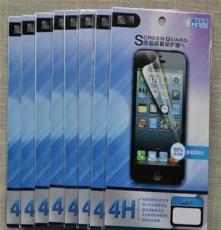 厂家直供 晶朋4H高清防刮 华为A199 品牌 手机保护膜