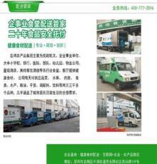 宏鴻集團-生鮮食材配送公司-木耳