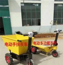 河北献县,金恒泰厂家生产,工厂家庭多用灰斗车,厂家直销,价格低