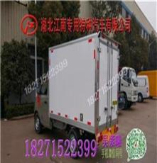 江南特種車(圖)、國五福田迦途冷藏車制冷機組、冷藏車