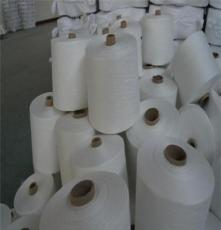 大化有光100%滌綸紗線52S/3 緊筒 高檔紗線