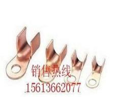 厂家直销钎焊接线端子 OT接线铜鼻子