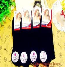 满78包邮正品真情浅口情侣袜子 纯棉隐形薄短袜纯色韩国风船袜D20