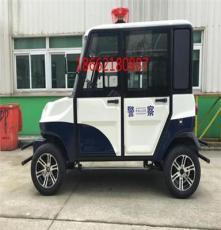 惠州小区校园治安执勤5座8座敞篷带门全封闭电动巡逻车厂家
