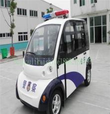 蚌埠 电瓶巡逻车 执勤巡查电动四轮车/5座电动巡逻车厂家销售