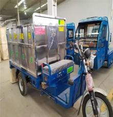 不銹鋼環衛電動車 定制液壓環衛車 電動環衛三輪車