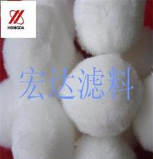 宏達纖維球濾料凈水纖維球濾料