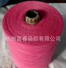 优质纱线类产品,采用高科技染色技术