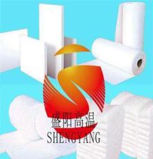供应节能材料硅酸铝纤维模块
