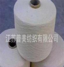 厂家直销各类型号优质棉纺纱、混纺纱、麻纺纱等各类纱线
