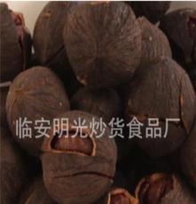 新货临安山核桃 野生手剥小核桃 原味 10斤/箱 坚果炒货 零食