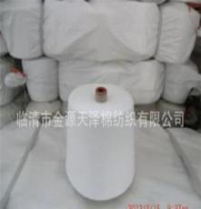 TR 80 20 T80/R20 40S高档针织纱 纱线 涤粘纱