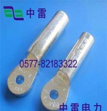訂做出口型接線端子DL-25 直銷AU-25鋁鼻子 現貨供應