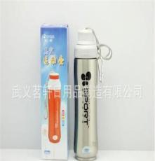 新款创意杯 7号真空运动壶双层不锈钢杯304内胆可印logo/350ml