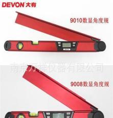 大有9008正反面LCD数显角度规 高精度角尺 水平尺测量仪角度仪